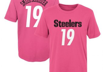 Think Russell Shepard Juju Smith-Schuster Jersey And Curtis Samuel And Kaelin